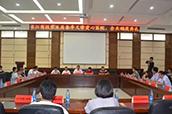 """圣爱中医馆被评选为""""公益事业积极单位"""""""