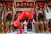 圣爱重庆七星岗馆隆重开业 看病免费,抓中药免费活动受百姓赞誉
