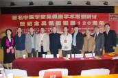 吴佩衡诞辰130周年纪念会即将举办